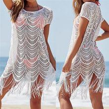 White Lace Cover Ups Tassel Swimwear Summer Sexy Bikini Pareo Beach Cover Ups Beachwear Women Dress Bathing Suit Cover up #Q560