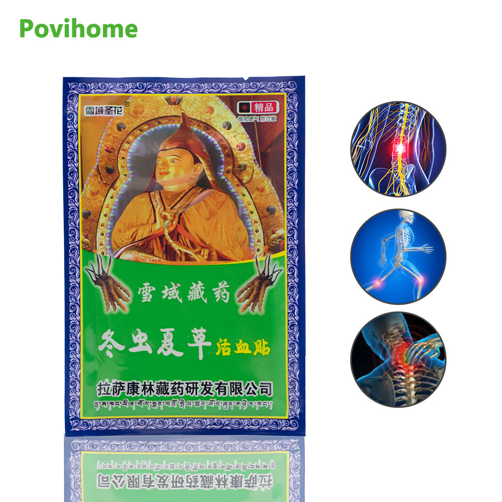 8Pieces=1bag Cordyceps Sinensis Pain Relief Plaster Tiger Balm Plaster Muscular Pain Medical Plaster Cordycep C14458Pieces=1bag Cordyceps Sinensis Pain Relief Plaster Tiger Balm Plaster Muscular Pain Medical Plaster Cordycep C1445