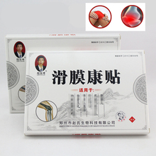 8 pieces Synovial Pain Medical Plasters Pain Relief Joint Kn