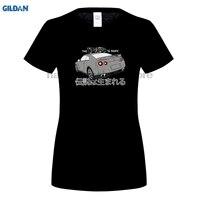 GILDAN JAPAN SKYLINE GTR T Shirt Women New White Casual Tshirt Homme Short Sleeve Plus Size
