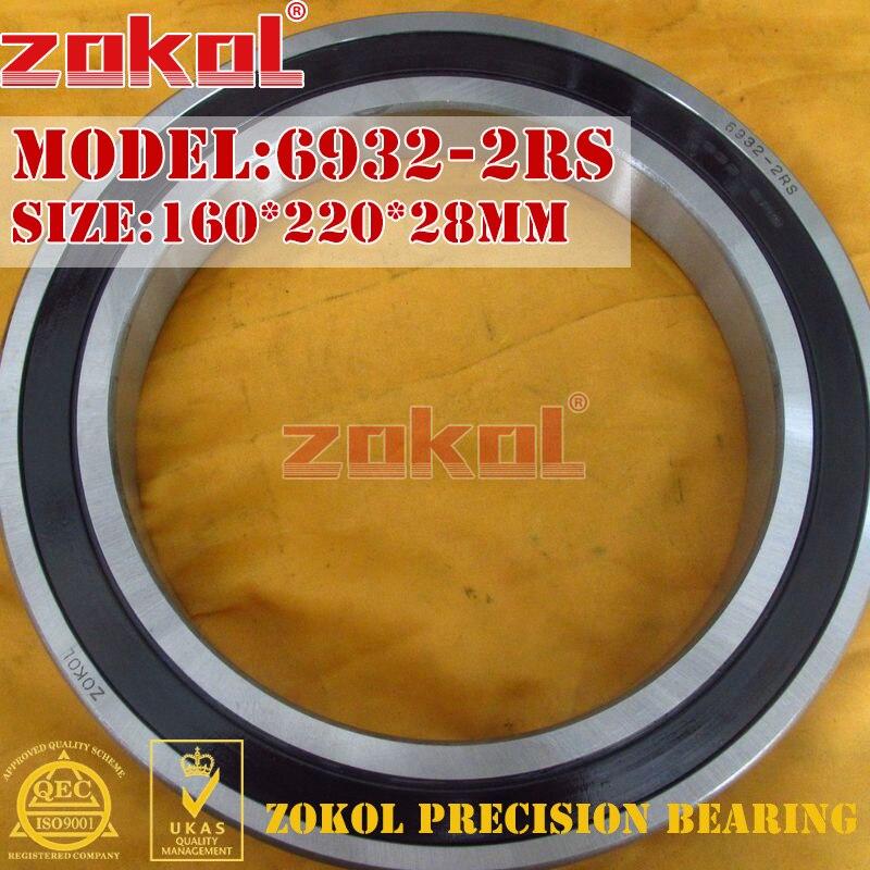 ZOKOL 6932RS bearing 6932 2RS 1000932 (61932) 6932-2RS Deep Groove ball bearing 160*220*28mm zokol bearing 6218 open no dust cover 218 deep groove ball bearing 90 160 30mm