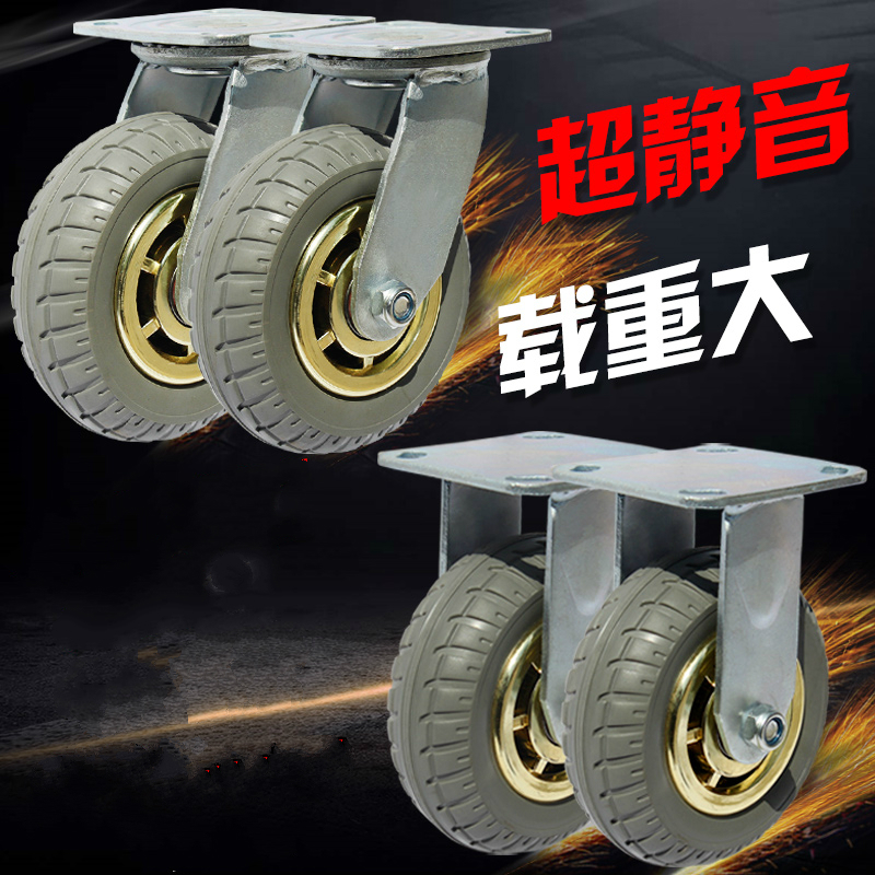 DHL 10cm caster solid rubber tire trolley wheel bearing caster universal mute Industrial small carts medical bed wheel hand trolley part ivory nylon single wheel fixed plate caster 5