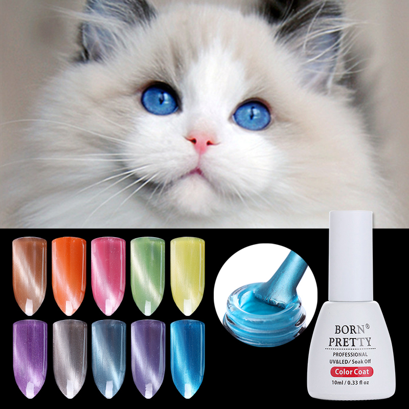 BORN PRETTY Jade Pearl Cat Eye Nail Gel 10ml with Magnet Board Soak Off UV Gel Polish Nail Art Varnish (ONE ORDER ONE MAGNET)