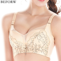 BEFORW Women Sexy Seamless Bra Adjustable Four Buckle Belt Lace Bralette Super Push Up No Rims