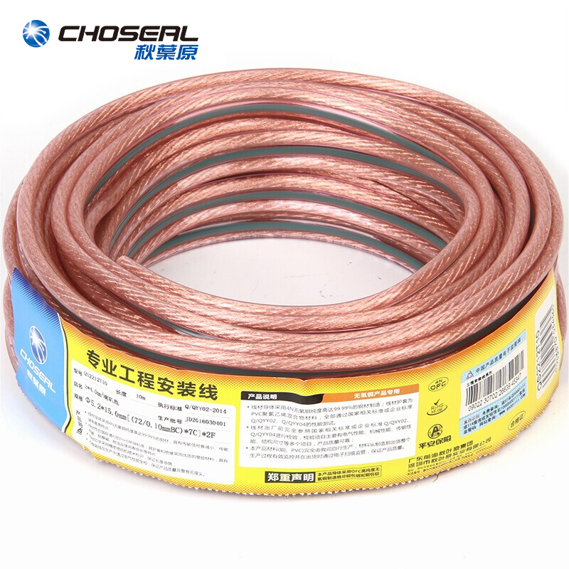 CHOSEAL Audio Cable Loud Speaker Cable Wire High Purity Oxgen Free Copper 504 *2 Core Wire 10/25M