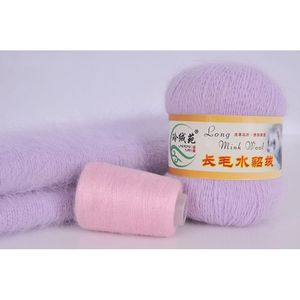 Image 2 - 50 grams per person High quality soft mink wool hand knitted luxury long wool cashmere Crochet knitted yarn suitable for autumn