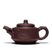 90ML Small Yixing purple clay teapot kung fu kettle drinkware ore mud pot