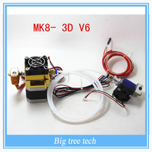 XC3dmaker 3D части принтера mk8-3D V6 12 В 0.2/0.3/0.4 мм/1.75 мм накаливания печатающей головки MK8 экструдер