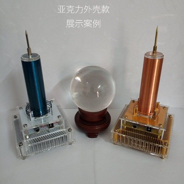 Tesla Coil Playing Music Ion Windmill Layer Spacing Lamp Wireless Transmission Station