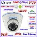 Hot IMX123 camaras ip 3MP ip câmera 1080 P Visão Noturna Ambarella WDR CCTV 2.0MP, Lente HD, ONVIF 2.4, H.264, P2P, IR-CUT, PoE