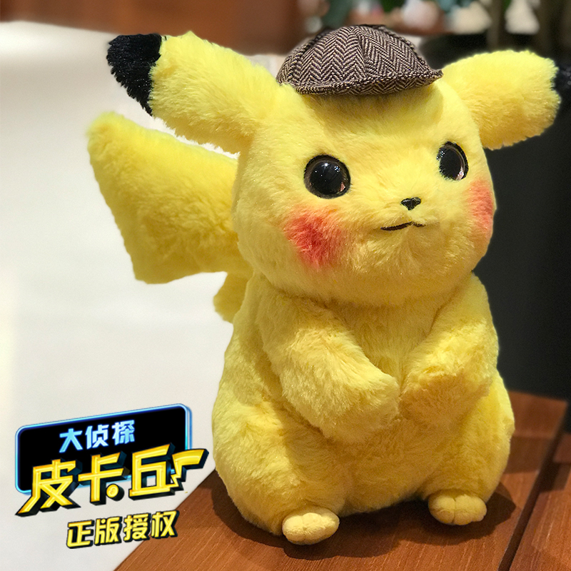 Pokemon Detective Pikachu Stuffed Plush Dolls Movie Toys Cute Funny Cartoon Animal Model for Kids Hot Sale GiftPokemon Detective Pikachu Stuffed Plush Dolls Movie Toys Cute Funny Cartoon Animal Model for Kids Hot Sale Gift