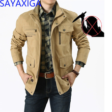 Self Defense Anti Cut Clothing Stealth stab Knife proof cut Resistant concealed Men Jacket Security Police Casual blouse tops self defense anti cut clothing stealth stab knife proof cut resistant concealed men jacket security police casual blouse tops