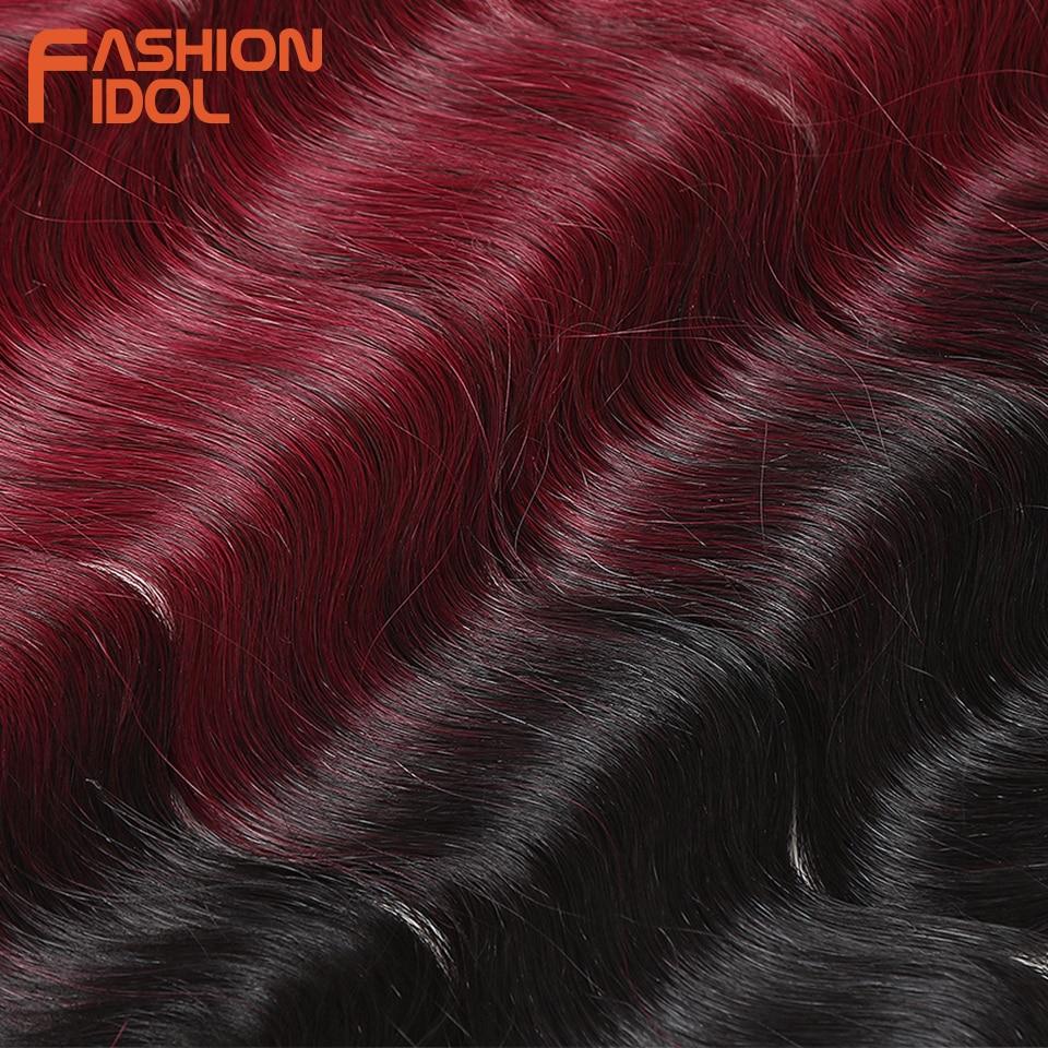 Noble Body Curl Hair 16-20 inch 7Pieces / lot 240g Syntetiska - Syntetiskt hår - Foto 6