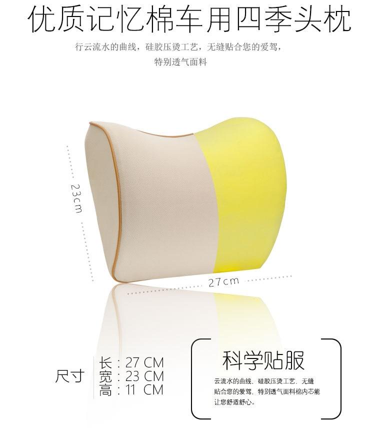 Head pillow_03