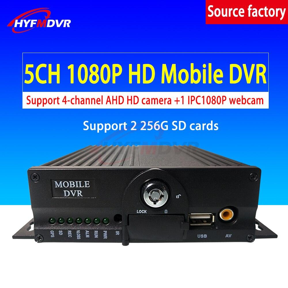 Fabricant en gros double carte SD surveillance vidéo locale MDVR 5CH haute définition 1080 P pixel Mobile DVR PAL/NTSC système