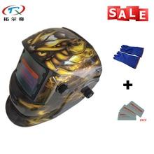 Желтый дракон цвет сварочное снаряжение электронный пользовательский авто затемнение сварочный шлем/Сварочная маска TRQ-HD34-2233FF-BG