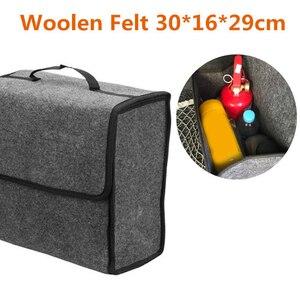 Image 5 - 소프트 모직 펠트 자동차 트렁크 주최자 30*16*29cm 자동차 스토리지 박스 가방 내화 Stowing 깔끔한 패키지 담요 도구