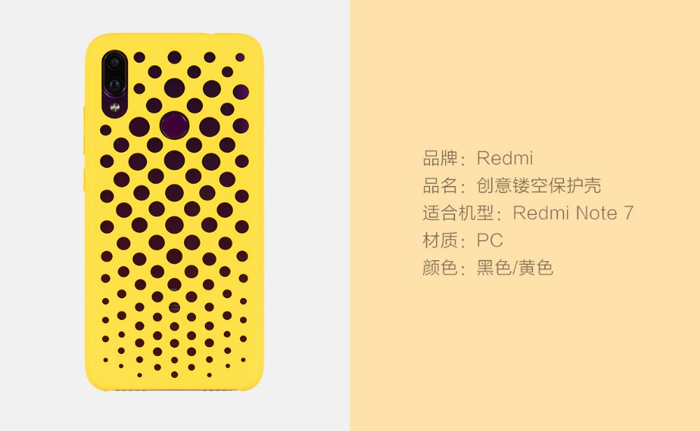 Image 5 - Original Xiaomi Redmi Note 7 Case Frosted Shield Luxury PC Matte Hard Shell Phone Case Cover for Xiaomi Redmi Note 7 hollow hole-in Fitted Cases from Cellphones & Telecommunications
