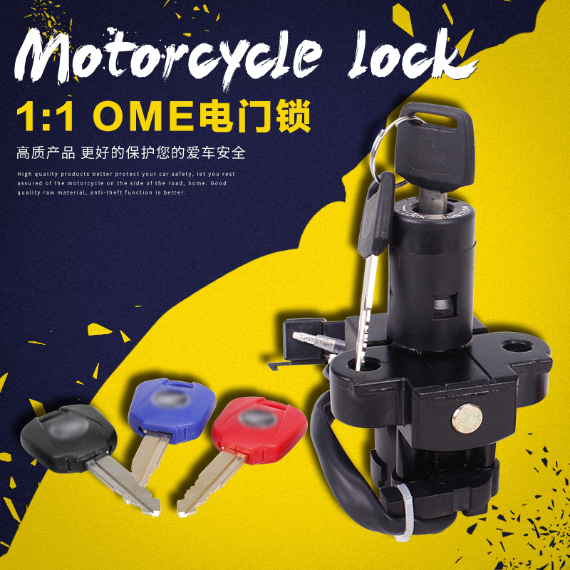 Motorcycle Ignition Switch Key Faucet Lock Electric Door Lock For HONDA CBR250 NC17 NC19 NC22 CBR400 NC23 NC29 VFR RVF400 30 P3