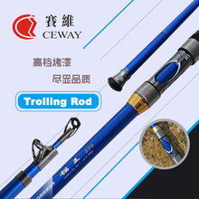 Wholesale prices Carbon Boat Fishing Rods Telescopic Trolling Rod Ultra Hard Troll Jigging Pole Fish Tackle Poles 2.7m 3m 3.6m 3.9m FREE SHIPPING