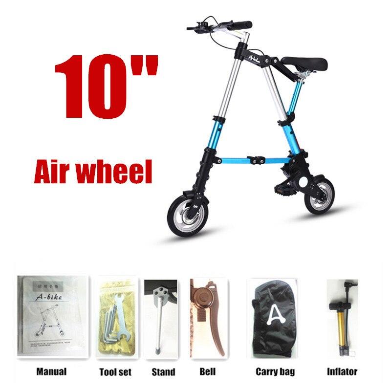 10 Air wheel blue