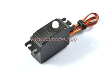 Tarot 450 parts GS-T9257 Digital Tail Servo 1520us TL2301-01 RC Helicopter Tarot 450 spare parts FreeTrack Shipping