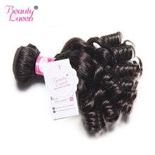 Brazilian Hair Weave Bouncy Curly Weave Funmi Human Hair Bundles Extensions 1PC Can Buy 3/4 Bundles Short Bob Non Remy Hair