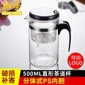 Фильтр для чашки чая