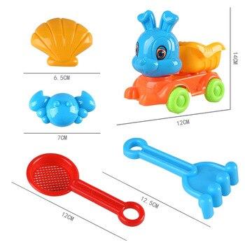 SLPF5 Piece Set Summer Parent-child Interactive Beach Toys Sand Model Kids Play House Outdoor Game Rabbit Rabbit Car Toy New N11 3
