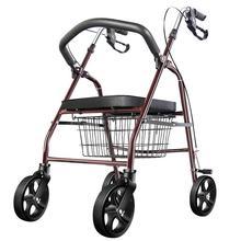 Пожилой скутер складная корзина для покупок с сиденьем четырехколесная продуктовая корзина для покупок толкатель тележка сумки для хранения для пожилых мужчин