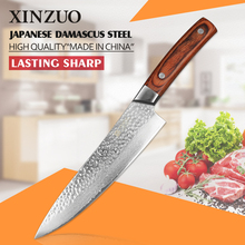 "XINZUO HOT 8 "" chef knife very sharp Damascus steel kitchen knife 67 layers Japanese senior meat/vegetable knife free shipping"