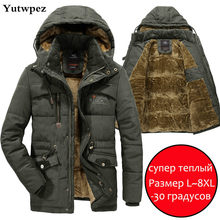 New Winter Jacket Men 6XL 7XL 8XL Thick Warm Parka Fleece Fur Hooded Military Jacket Coat Pockets Windbreaker Jacket Men 2019(China)