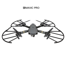 Quick Release Propeller Protector Guard Prop Bumpers For DJI Mavic Pro RC Quadcopter With 4K HD