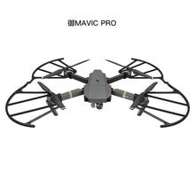 RC Accesorios anillo de DJI propeller guardia de protección cubierta protectora Mavic Pro drone repuestos accesorios
