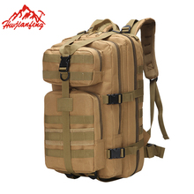 800D Oxford Waterproof Tactical Backpack Outdoor Sports Bag 55L Large Capacity Tactical Bag Casual Hiking Climbing Women Bags цена