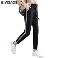 BIVIGAOS Coreano Autunno New Womens Argento di Seta A Righe Verticali Harem Pantaloni Casuali Pantaloni Gamba Larga Pantaloni Allentati Pantaloni Sportivi da Donna