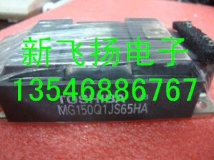 new in stock MG150Q1JS65HA
