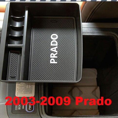 2010-2016 Interior Del Coche Antideslizante Caja de Estiba Para Toyota Land Cruiser Prado FJ 150 Accesorios