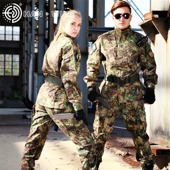 Unisex Camouflage Tactical Combat Suit Tatico Tactical Military Camouflage Airsoft Paintball Equipment Clothes Army Clothing