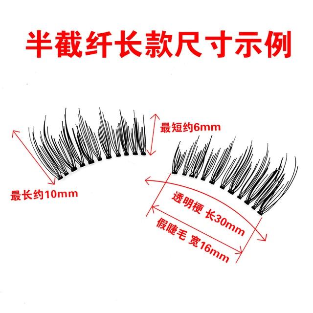 10 Pairs Beauty Makeup Mini Half Corner Black False Eyelashes Natural Fake Eye Lashes Makeup Tools 5