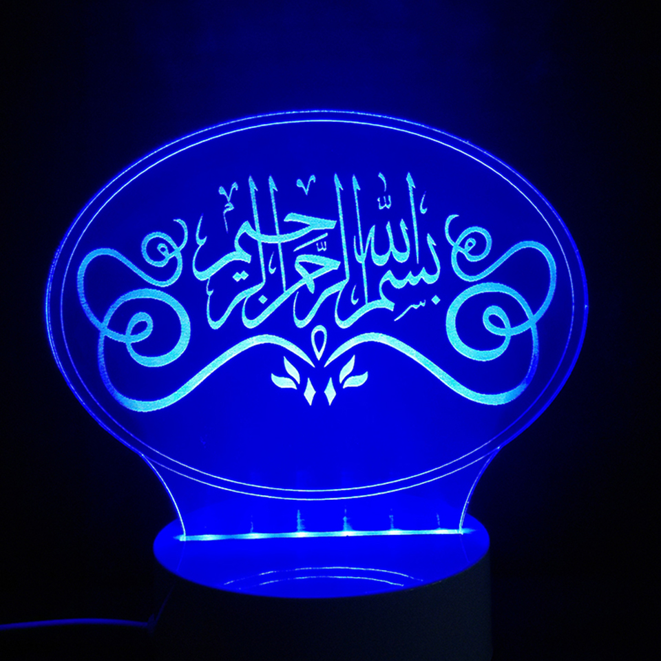 Novelty 3D Visual Islamic Muhammad NightLight LED God Allah Bless Arabic Quotes Table Lamp Bedroom Bedside Light Fixture Decor muhammad saleem yusuf islamic commercial law
