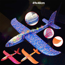 LED Night Hand Throwing Glider Planes Toys For Children Foam Hand Throw Airplane Model Outdoor Launch LED Glider Plane Gift Toy недорого