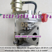 Buy mitsubishi pajero 4m41 engine and get free shipping on