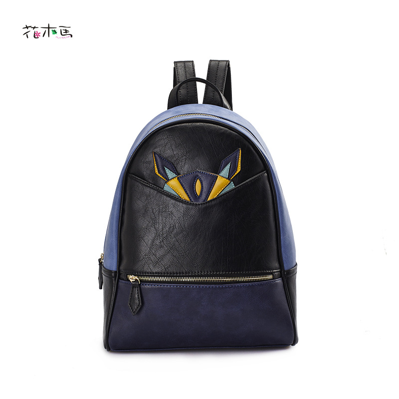 2017 New Women Shoulder Bag High Quality PU Leather Backpack Travel Waterproof Elegant College Backpack For Teenage Girls C0C7