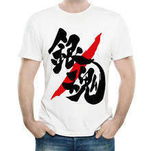 Gintama T Shirt White Color Mens Fashion Short Sleeve Anime T-shirt Tops Tees tshirt Casual