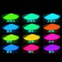 13 colors 1KG luminous glow powder super bright fluorescent powder luminous Acrylic paint DIY materials Noctilucent powder