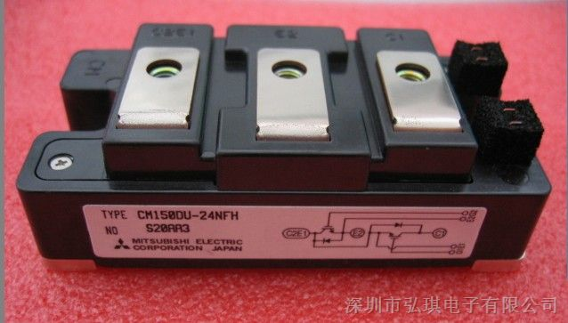 Freeshipping New CM150DU-24NFH Power module freeshipping new p11b08 power module igbt