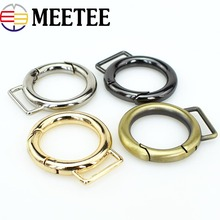 4Pcs O Rings Openable Metal Bag Buckles Leather Handbag Belt Strap Dog Chain Buckle Snap Clasp DIY Accessory KY166 20pcs lot spring gate d o ring openable keyring leather bag belt strap dog chain buckle snap clasp clip trigger accessories diy