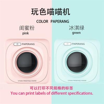 PAPERANG P1S Printer Portable Bluetooth 4.0 Printer Photo Thermal Printer Pink or Blue Phone Wireless Printer 1000mAh JEPOD портал сайт