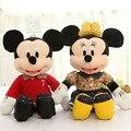 Frete Grátis 60 cm 1 par Grande Casal Adorável Mickey E Minnie Brinquedos de pelúcia Animais, Casamento bonecos de Pelúcia do Rato, Presente de natal
